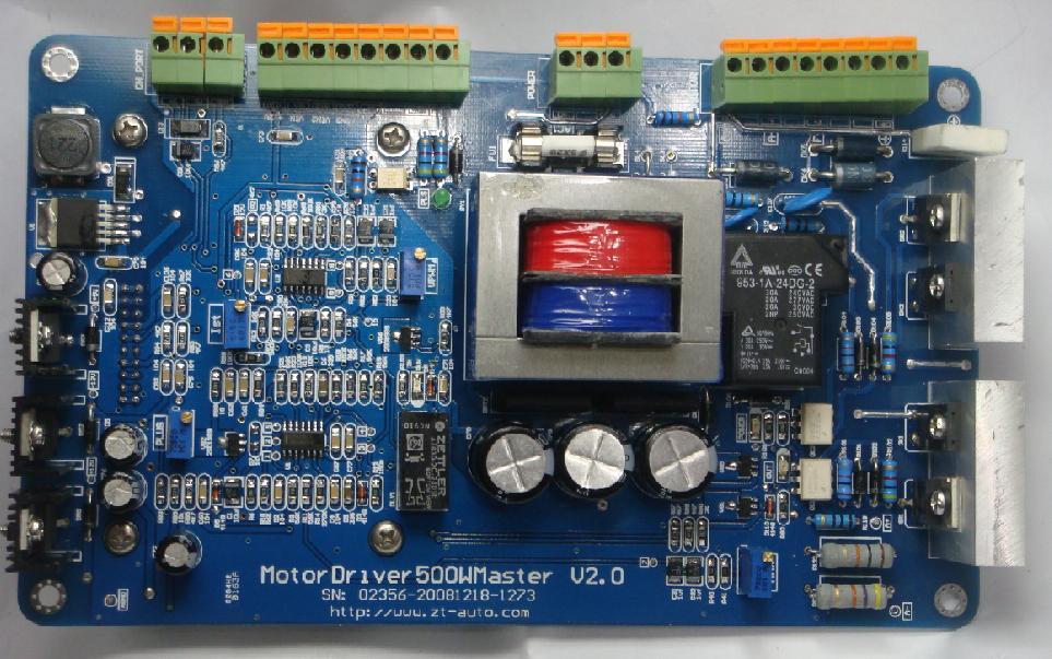 500-800w直流电机驱动板(带人机界面) 主要用于印刷机水辘棍电机稳速